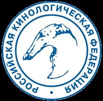 http://kardinal-club.ru/images/rkf_fci.png
